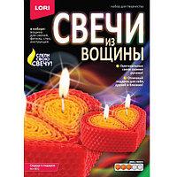 """Свечи из вощины""""Сердце в подарок""""Lori"""
