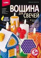 """Свечи из вощины""""Фиолетовая""""Lori"""""""