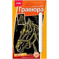 """Гравюра с эффектом золота """"Мудрый конь""""Lori"""