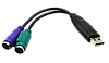 Переходник USB to PS2 (для клавиатуры и мышки),USB2.0 typeA