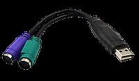 Переходник USB to PS2 (для клавиатуры и мышки),USB2.0 typeA, фото 1