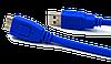 Кабель Micro USB 3.0 тип B,3.0м, до 5000 Мбит/с, синий.