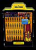 Набор инструментов Yifeng Jakemy JK 6032-A, отвертка+30 бит, пинцет