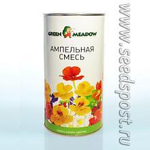 """Смесь цветов """"Ампельная смесь"""" 0,05 кг зеленый ковер"""