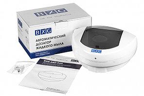 Дозатор BXG ASD-500 для жидкого мыла и гелевого антисептика (автоматический), фото 3