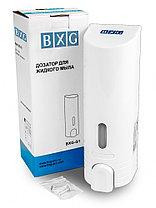 Дозатор жидкого мыла BXG G1 (механический), фото 3