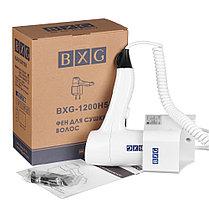 Фен для сушки волос BXG-1200-H5, фото 2