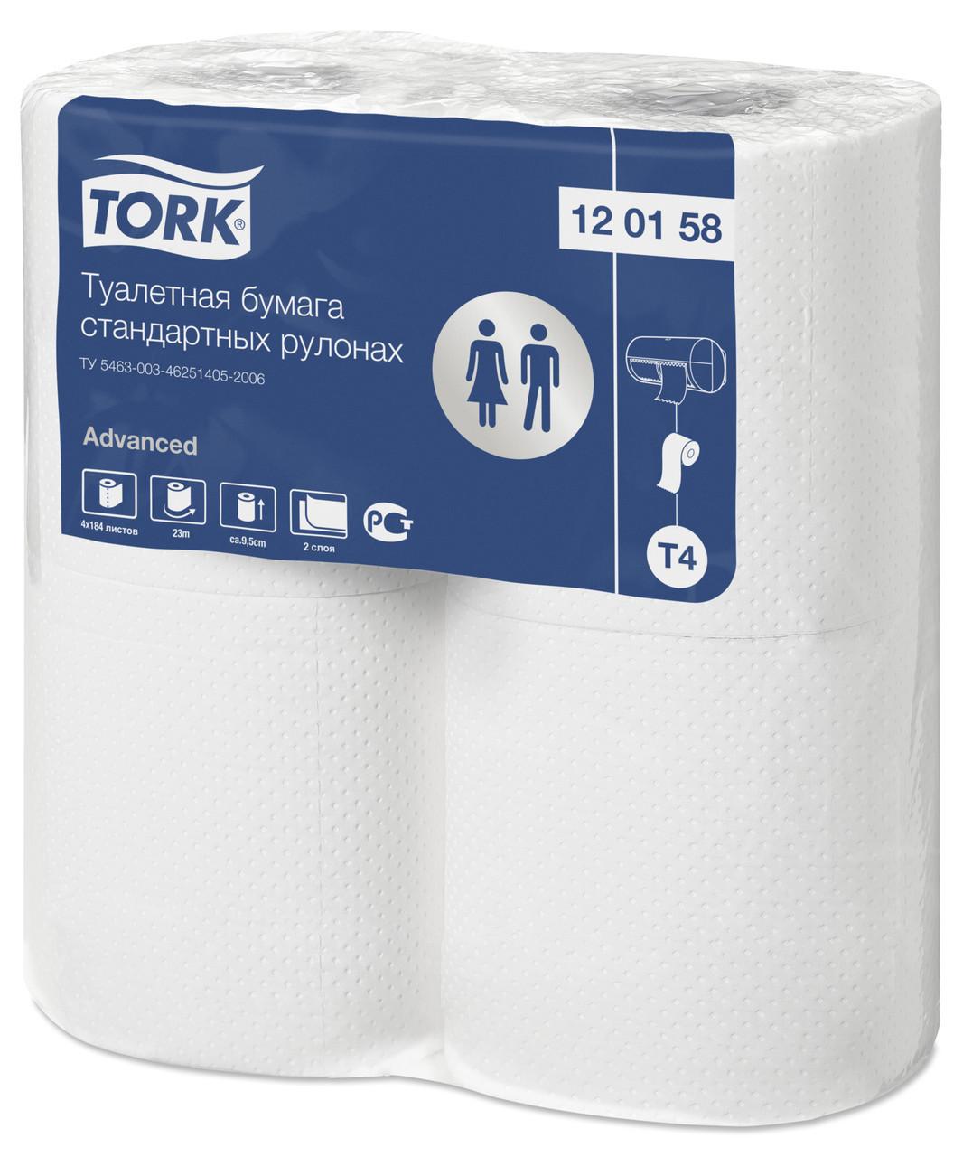 Tork туалетная бумага в стандартных рулонах 120158