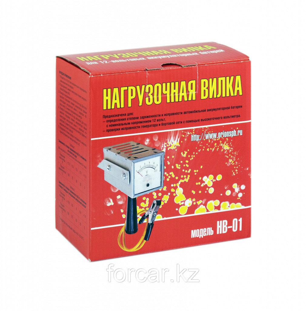 Тестер аккумулятора (нагрузочная вилка) НВ-01