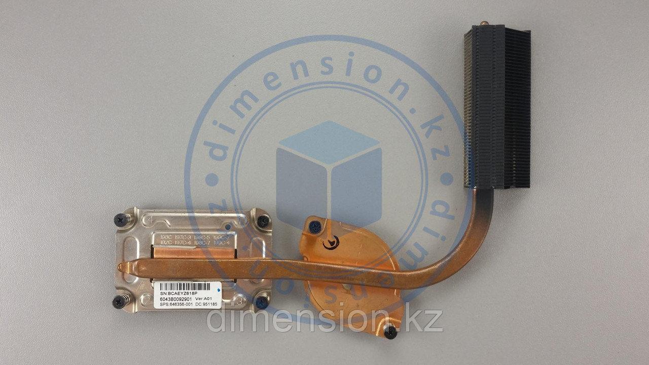 Радиатор, термотрубка HP Probook 4330s