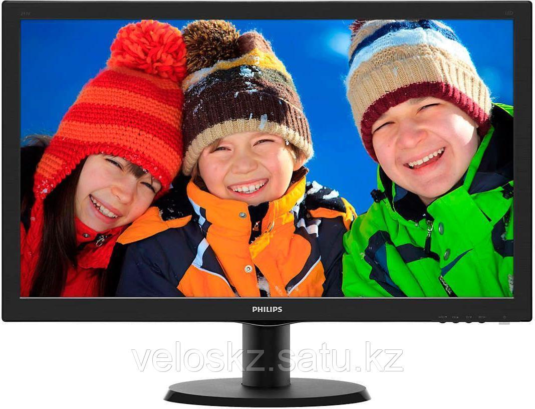 Монитор LCD 23,6'' Philips 243V5QHSBA/01