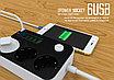 Сетевой фильтр 6*USB 3*EU розетки 220В, фото 5