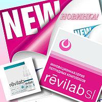 REVILAB SL Пептидные Биорегуляторы