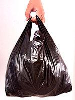Пакеты для мусора 20 л(50шт.) с ручками