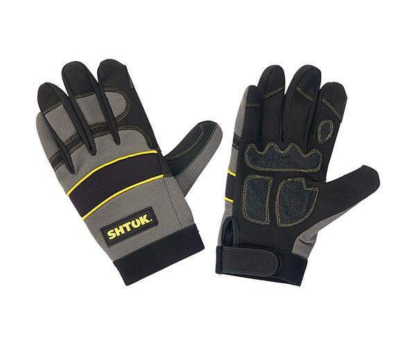 Перчатки ХXL