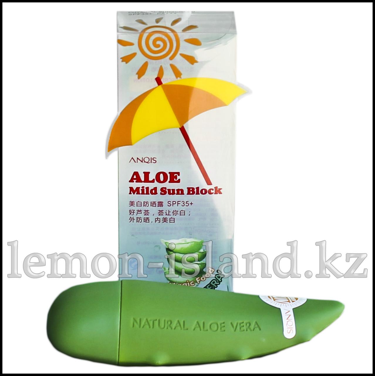 """Крем солнцезащитный """"Зонтик"""" с соком алоэ."""