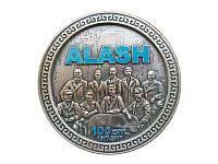 Медаль с барельефом