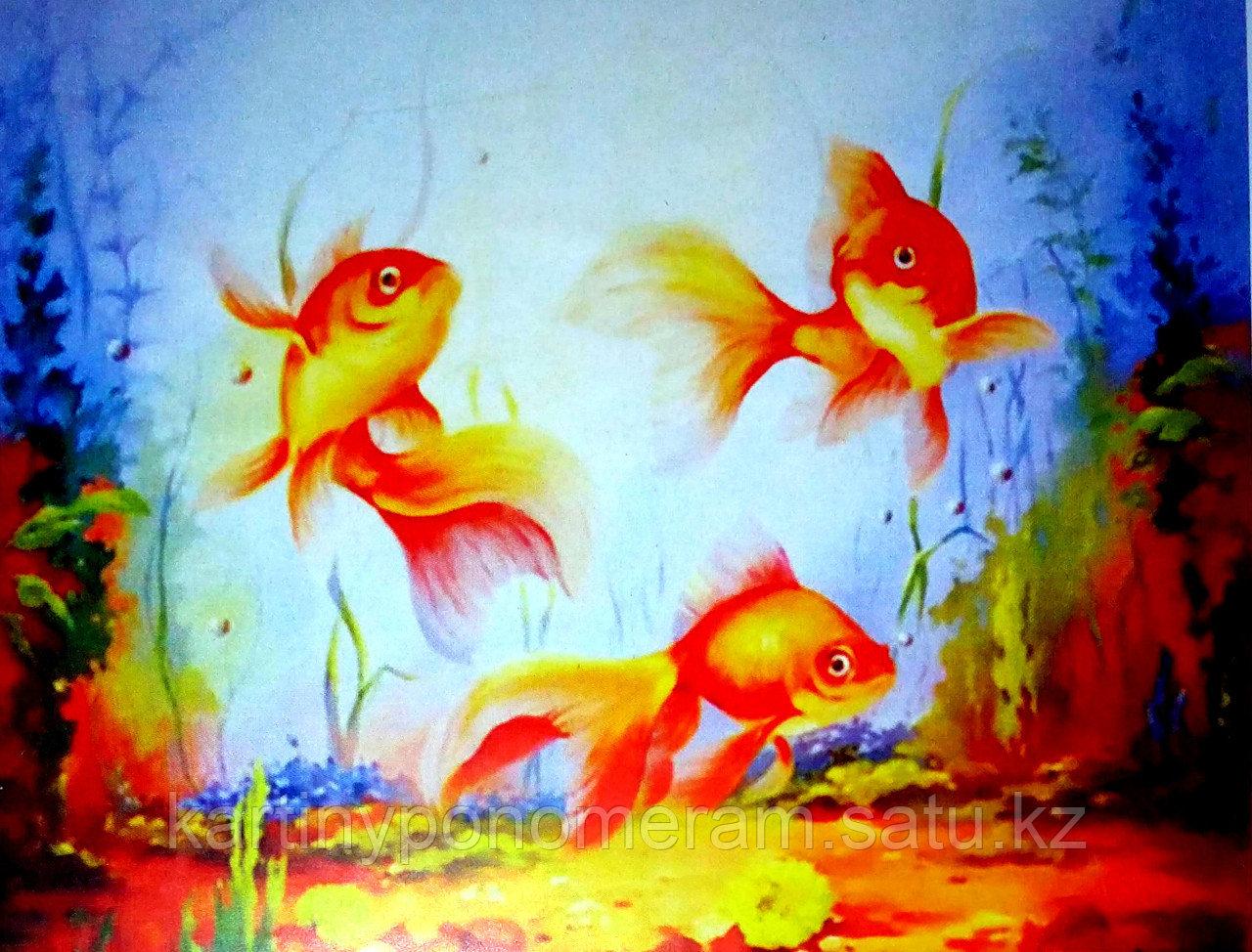 "Картина по номерам ""Три золотые рыбки"""