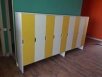 Мебель для детского сада. Шкаф гардероб