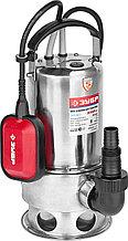 Насос погружной, ЗУБР ЗНПГ-550-С, для грязной воды, корпус из нержавеющей стали, пропускная способность 200 л/мин, 550 Вт, напор 7м, провод 10 м