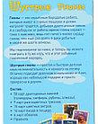 Настольная игра Шустрые гномы. 2-е издание, фото 6