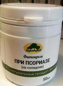 Фито-крем от псориаза на солидоле, 50 г