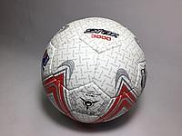 Футбольный мяч Star 3000, размер 4