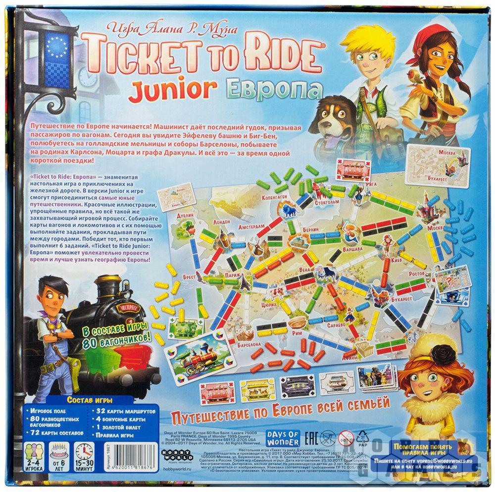 Настольная игра: Ticket to Ride Junior: Европа - фото 4