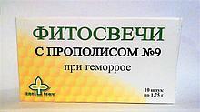 Фитосвечи (суппозитории) №9, При геморрое, 10 шт