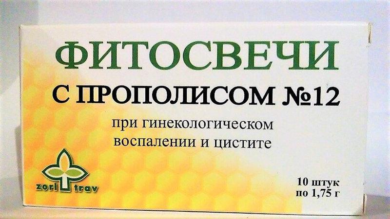 Фитосвечи №12, Гинекологические (воспаления и цистит), 10 шт