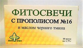 Фитосвечи №16, с маслом черного тмина (лечение климакса), 10 шт