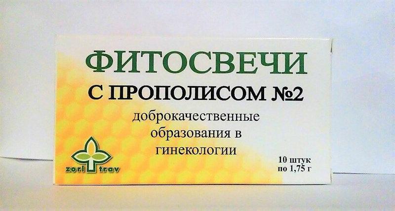 Фитосвечи №2, Доброкачественные образования в гинекологии (фибромиома, киста, полипы, 10 шт