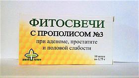 Фитосвечи №3, Простатит, аденома, половая слабость, 10 шт