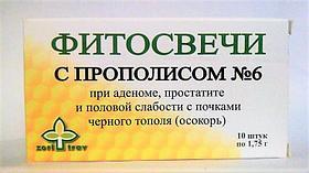 Фитосвечи №6, для мужчин (повышение потенции, лечение половой слабости и бесплодия), 10 шт