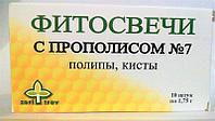 Фитосвечи №7, Полипы, кисты, спайки, 10 шт