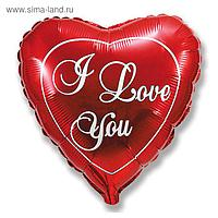 """Шар фольгированный 32"""" I Love You, красное сердце"""