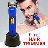 Триммер для бороды HTC, Алматы, фото 2
