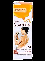 Крем для депиляции тела в душе Lady Caramel
