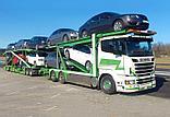 Перевозка автомобилей автовозами, фото 3