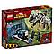 Lego Супер Герои 76099 Поединок с Носорогом, фото 3