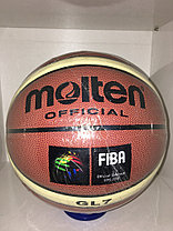 Баскетбольный мяч Molton GL7, фото 2