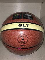 Баскетбольный мяч Molten GL7, фото 3