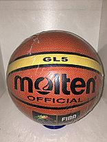 Баскетбольный мяч Molton GL5, фото 2