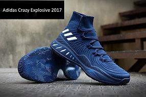 Баскетбольные кроссовки Аdidas Сrazy Еxplosive 2017