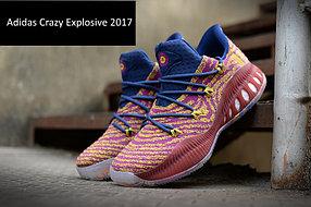 Баскетбольные кроссовки Аdidas Сrazy Еxplosive low 2017