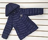 Весенняя куртка для девочек, фото 2