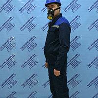 Спецодежда Костюм «Рабочий» темно-синий с василковым