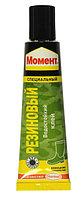 Клей Резиновый Момент Henkel тюбик 30 мл.