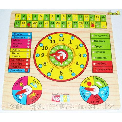 Детские деревянные часы с календарем