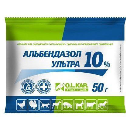 Альбендазол ультра 10% порошок 50гр  и 500гр
